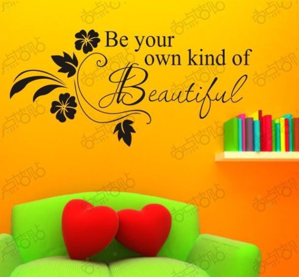 Beautiful Madam In Beautiful Garden Quotes: Be Your Own Kind Of Beautiful Flower Removable Vinyl PVC