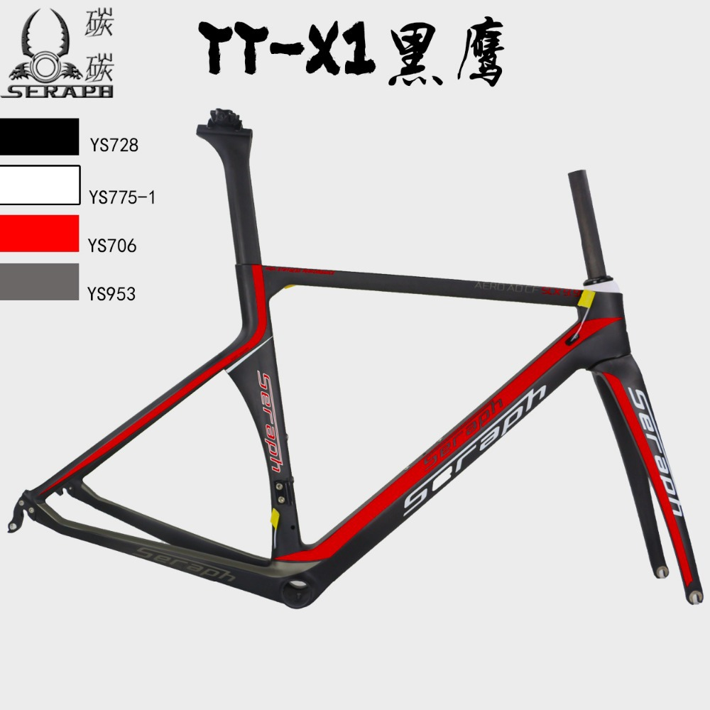 New Arrivals! SERAPH TT-x1 Carbon Frame Road Bike frame with fork+headset+clamp+seatpost Frame,OEM products