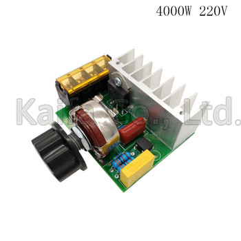 4000W High Power Silicon Control electronic Voltage Regulator Thermoregulation Rate 220V