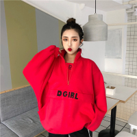 Women's Sweatshirts Harajuku Ulzzang Embroidered Letter High Collar Loose Sweatshirt Female Korean Kawaii Svitshot For Women