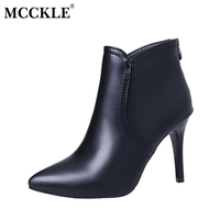 MCCKLE Female Fashion Zip Pointed Toe Three With High Black Warmer Inside Ankle Boots 2017 Women