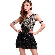 Sexy Women Lady Latin Tango Dance Dress Glitter Yarn Tassels Sequins Ballroom Dancing Skirts MO16