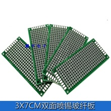 3*7CM double-sided spray tin 1.6 thick 2.54 pitch universal board Universal circuit board hole board PCB