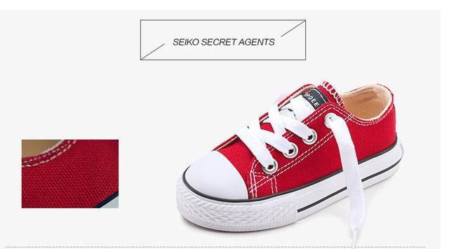 kids shoes (45)