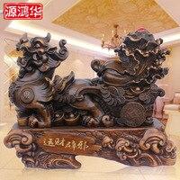 Хунхуа источник злых духов храбрый финансового транспорта ремесло украшения творческие подарки смолы ремесел украшения таунхаус мебель