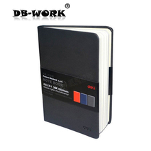 Deli3302 high-grade PU leather hardcover portable leather face this pocket notepad 56 k Bussines notebook