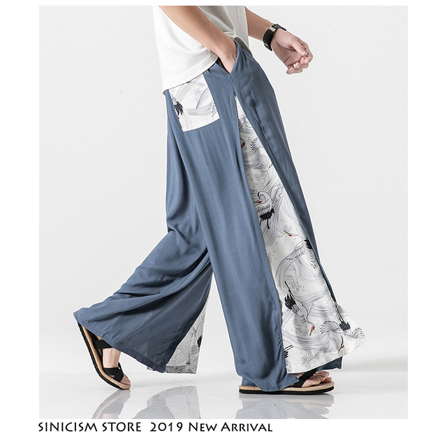 Sinicism Store 2020 Summer Chinese Style Cotton Pants Mens Patchwork Vintage Loose Pants Male Wide Leg Pants 11