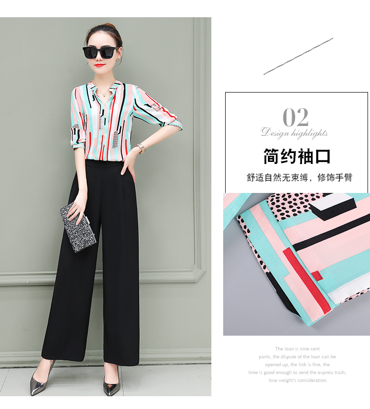 New OL suits 2018 summer Korean fashion stripe chiffon blouse top & wide-legged pants two pcs clothing set lady outfit S-4XL 10