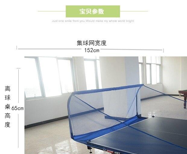 Складной Стол Теннисный мяч набор мяч машина Training переработки теннис мульти-Мяч Сетки
