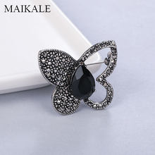 MAIKALE Crystal Butterfly Brooch Pins Half Hollow Butterfly Shape Heart Rhinestone Opal Insect Brooches for Women Girls Gifts(China)