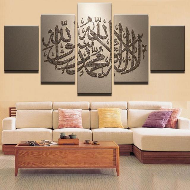 5 Pcs/Set Framed HD Printed Islamic Letter Wall Art Pictures For Living Room Home & 5 Pcs/Set Framed HD Printed Islamic Letter Wall Art Pictures For ...