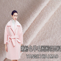 Light cherry powder full wool ring fabric winter thickening wool fabric coat rich texture high end wholesale wool cloth