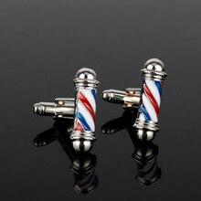 dongsheng Tie Clips&Cufflink Series Barber Shop Barber Pole Cufflinks Men Shirt Cuff Buttons Jewelry CuffLinks New Accessories