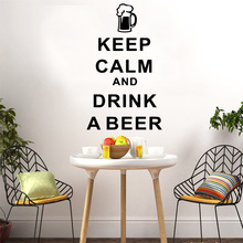 Drop Shipping keep calm and drink a beer Wall Sticker Vinyl Waterproof Art Decal For Babys Rooms Mural Poster muursticker