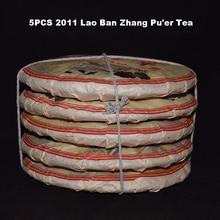5PCS 2011 Authentic Yunnan Lao Ban Zhang Old Pu'er Tea 357g/PC Tea Cake Ripe Puer Menghai Puerh Shu Pu-erh for Health Care