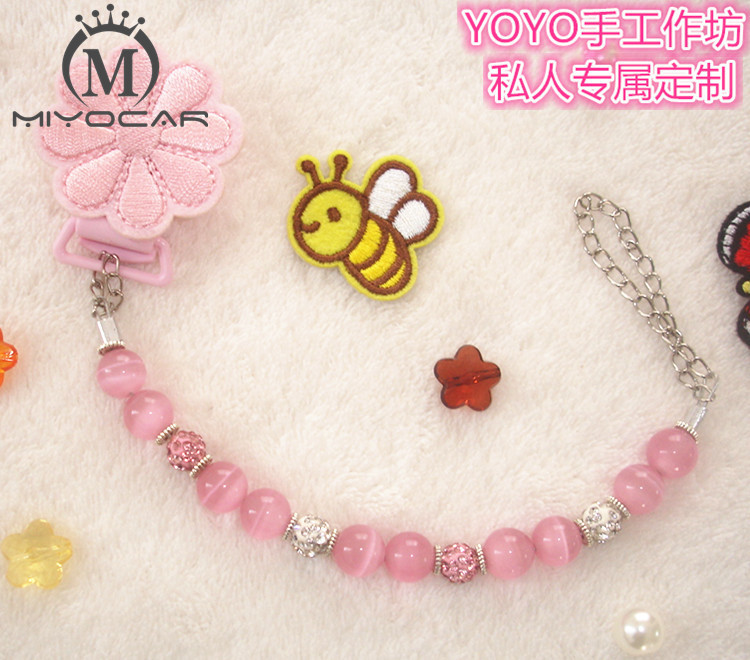 MIYOCAR Håndlaget nydelig Crystalin rosa opal perler dummy klemholder holder spenne clips soother kjede og Teethers klipp for baby