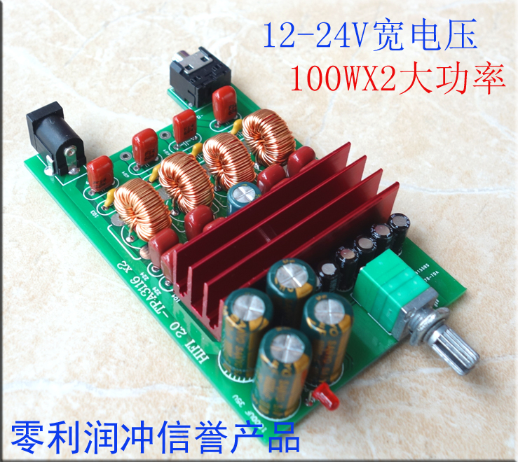 TDA3116D2 high power digital power amplifier board dual core TPA3116 2016 latest Deluxe Edition zenfone 2 deluxe special edition
