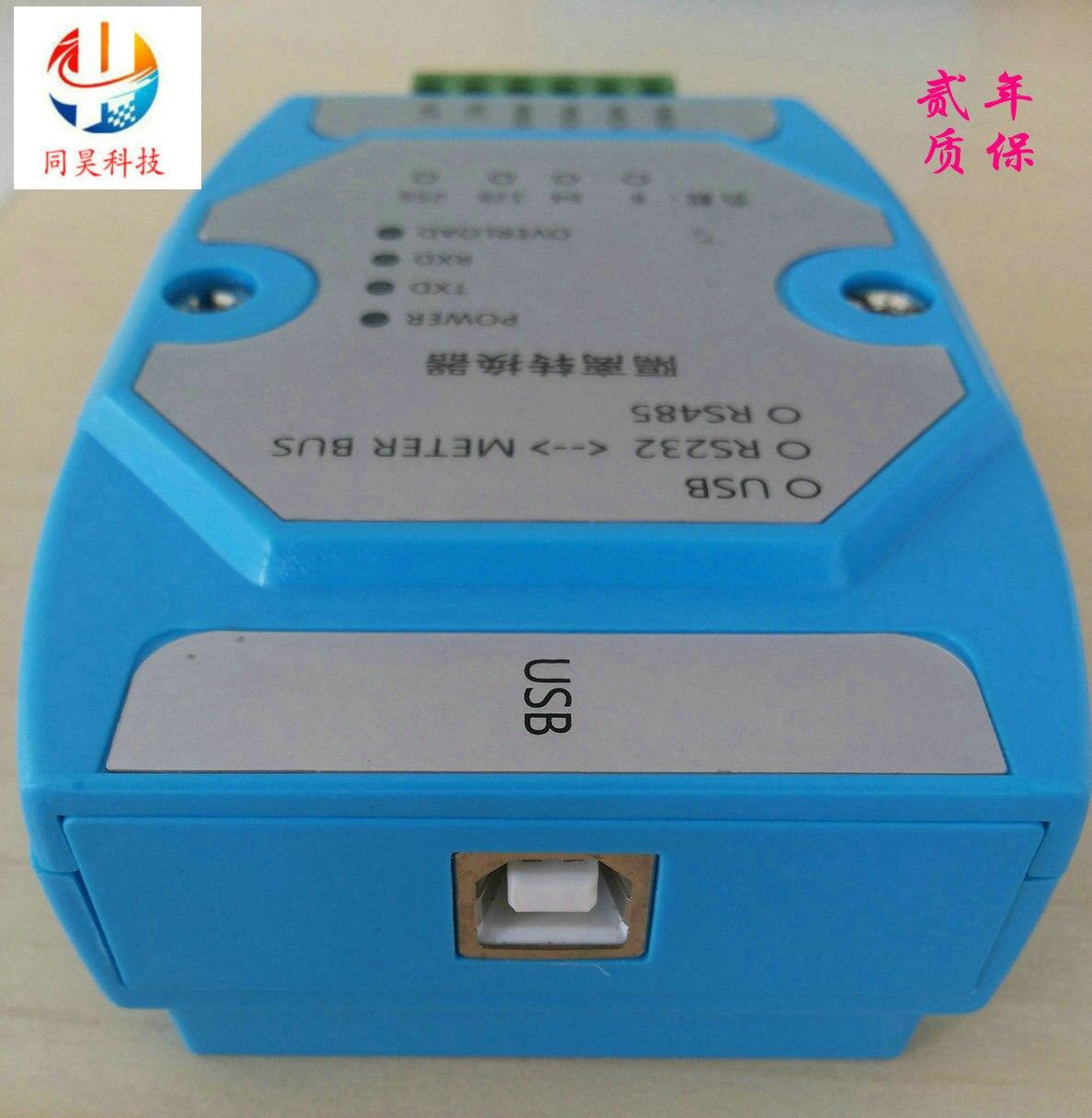 USB a MBUS/Metro Bus/Host di Isolamento Converter/Modulo di ComunicazioneUSB a MBUS/Metro Bus/Host di Isolamento Converter/Modulo di Comunicazione