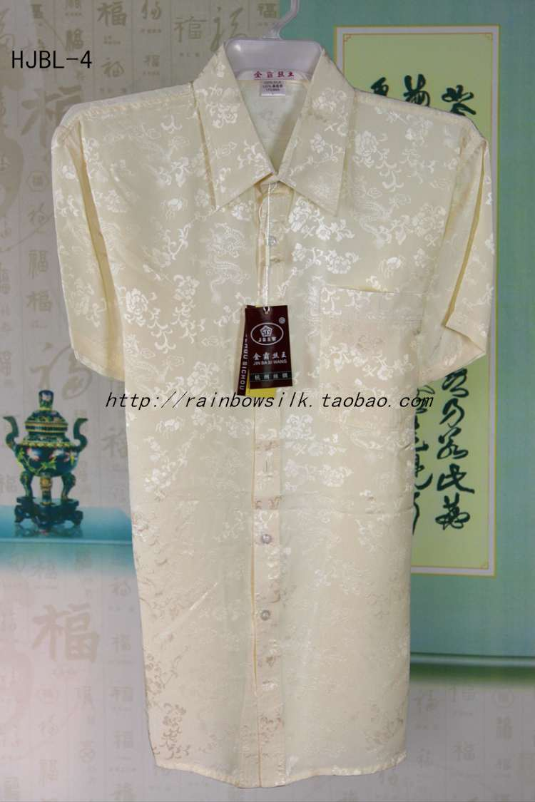 Male silk short sleeve font b shirt b font silk sang bo satin jacquard hjbl 4