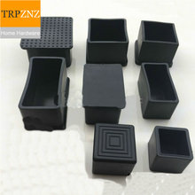 Rubber PVC, square tube plug, soft rubber jacket, table and chair stool cover, leather sleeve plug, protective rubber sleeve