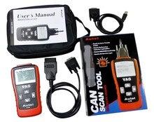 1pcs Autel MaxiScan Car Code Reader Autel VAG405 OBDII OBD auto OBD2 Scanner Maxiscan MaxiScan Automotive Diagnostic Tool