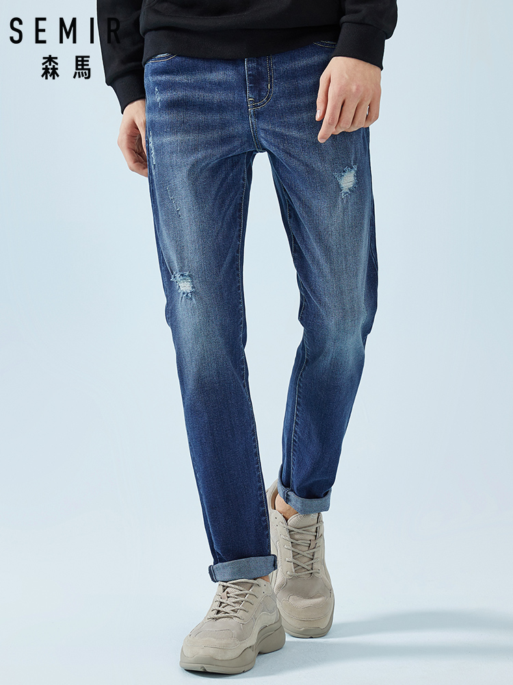 SEMIR Men Slim Fit Jeans with Destruction Men's Washed Jeans in Soft Cotton Casual Pants Classic Jeans Male Fashion for Spring