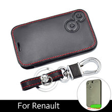2 Genuine Leather Car Key Buttons Protection Case For Renault Smart Keys Keyboard Cover with Chains styling