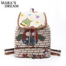 Mara dream s sonho novo 2020nova moda impressão mochila feminina animal coruja mochilas de alta qualidade lona mochilas para portátil