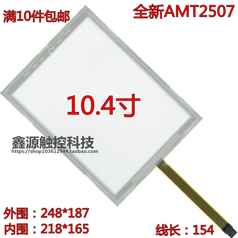 AMT2507 AMT 252710.4 inch 5 wire resistance flat touch screen touch panel touch glass 4 wire industrial touch screen for amt9102 amt 9102