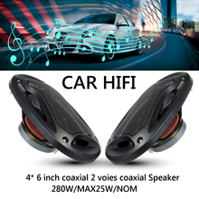 2pcs 4x6 inch 280W 2 Way Car Speaker and Subwoofer HIFI