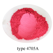 type 4705A Super shiny pearl powder, colorful  nail, ink, toys, handicrafts, fishing rod dyeing, 50 grams per bag