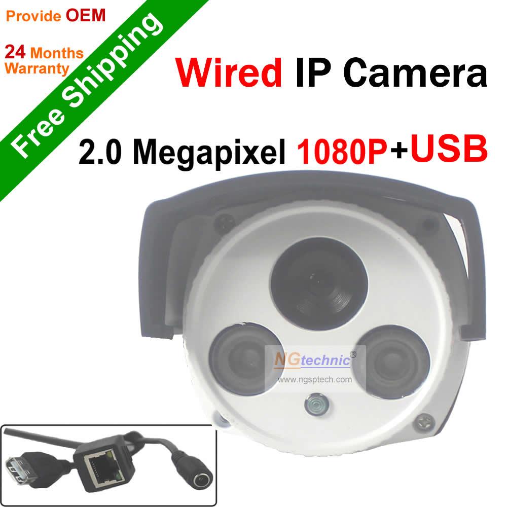 W712-USB-20