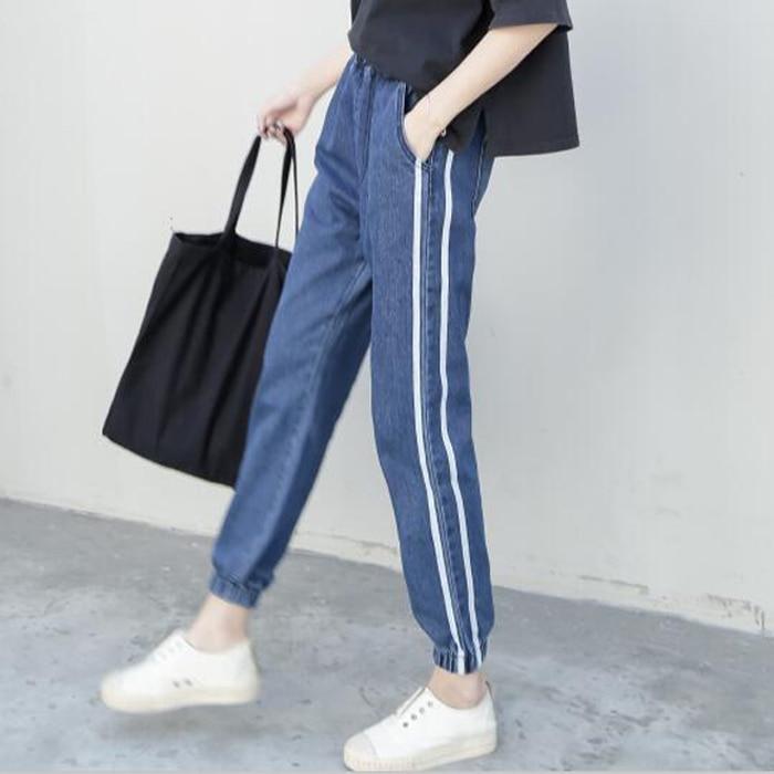 spring new Korean large code slacks elastic waist casual pants skinny denim pants feet Haren lantern  XY4062
