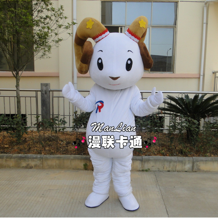 Le mouton mascotte Costume chèvre mascotte Costume déguisement Halloween Cosplay Costume - 2