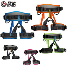 XINDA Harness Bust Seat Belt Outdoor Rock Climbing Harness Rappelling Equipment Harness Protection Waist Seat Belt Carrying Bag professional full body 5 point safety harness seat sitting bust belt rock climbing rescue fall arrest protection gear equipment