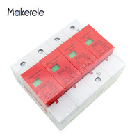 420VAC SPD 40 80KA 4P Surge Arrester House Surge Protector Protective Low voltage Arrester Device Lightning Protection