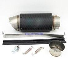 Впускной 51 мм 61 мм 63 мм 65 мм индивидуальный глушитель выхлопной трубы мотоцикла из углеродного волокна Выхлопной Трубы со съемным DB Killer