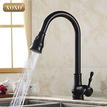 XOXO Новый 360 Вращающийся кухонный кран смесителя черный/Матовый никель/хром одной рукой кухня смеситель латунь 83014 h