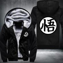 NEW Anime Dragon Ball popular Thicken Sweatshirt Jacket Hoodie Coat USA Size fast ship 5-10 days arrive