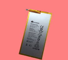 Free shipping high quality mobile battery HB3080G1EBC/HB3080G1EBW for Huawei  Honor S8-701u Honor S8-701W Mediapad M1 8.0