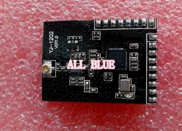 Freeshipping NRF24LE1+PA+LNA module New Arrived