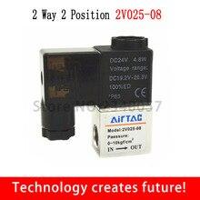 Детали для пневматического 2 Way 2 позиции по направлению воздуха Управление электромагнитный клапан 2V025-08 DC12V DC24V AC110V AC220V