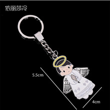 Catholic Big Cartoon Jesus Angel Keychain Gift, Cute Charismatic Cross Key Chain, Ladies Like Christmas Gifts