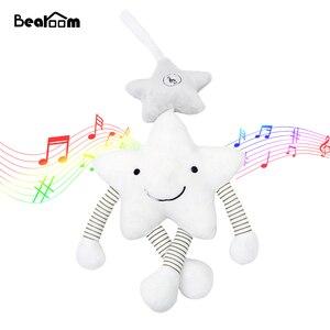Bearoom Baby Rattle Stroller Toy Musical