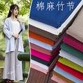 Tecido de linho de algodão de tecido de fibra de bambu grosso para diy costura sofá pano vestido t camisa cor sólida vento chinês 50*150cm