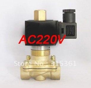 5 шт. 220VAC 1/2 ''латунь воды нормально открытый Соленоидный клапан 2W160-15-NO
