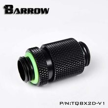 Barrow water cooler Full-featured Double Male Extender Adapter Black/Silver/White Water cooling Fitting heatsink gadget(China)