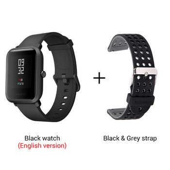 amazfit smart watch add GREY strap