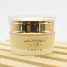 Fast Growth Enlarge Up Size Breast 3D Cream for Bre