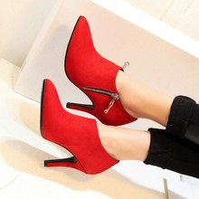 2016 spring and autumn neutral woman shoes Thin heel Pointed Toe zip solid Nubuck leather pumps